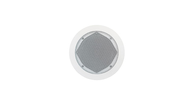 Ecler-essentials-ceiling-speaker-eIC51-front