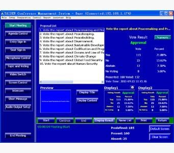 Oprogramowanie-HCS-4214TS-20S