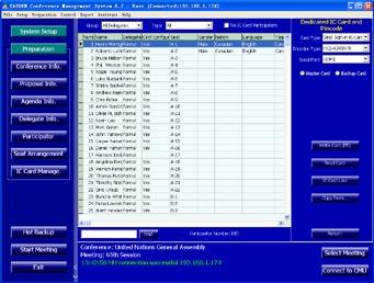 Oprogramowanie-HCS-4226-50W