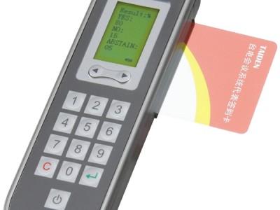 Piloty-do-głosowania-HCS-4390NK-10
